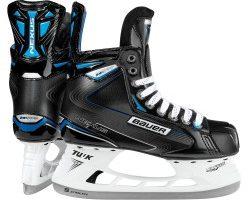 Čierne hokejové korčule